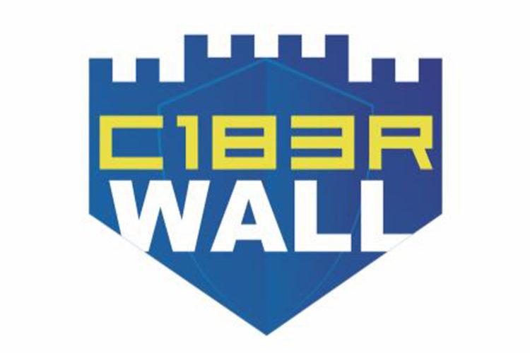 Logo de Ciberwall