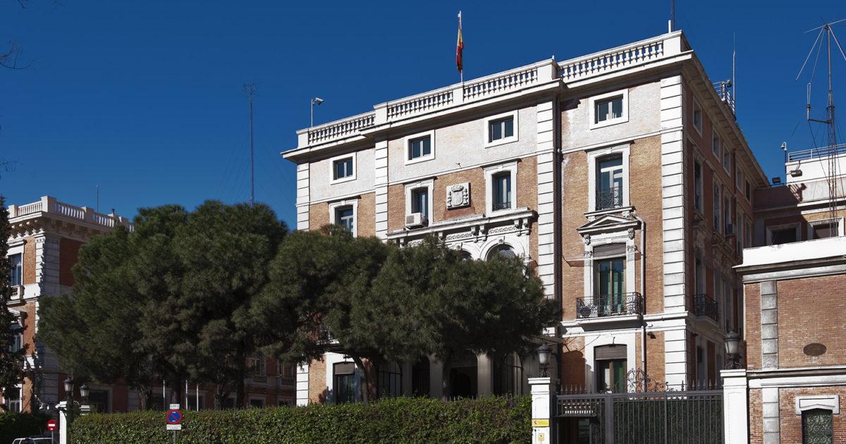 Interior revisa la seguridad y los detectores de metales de nueve sedes en Madrid