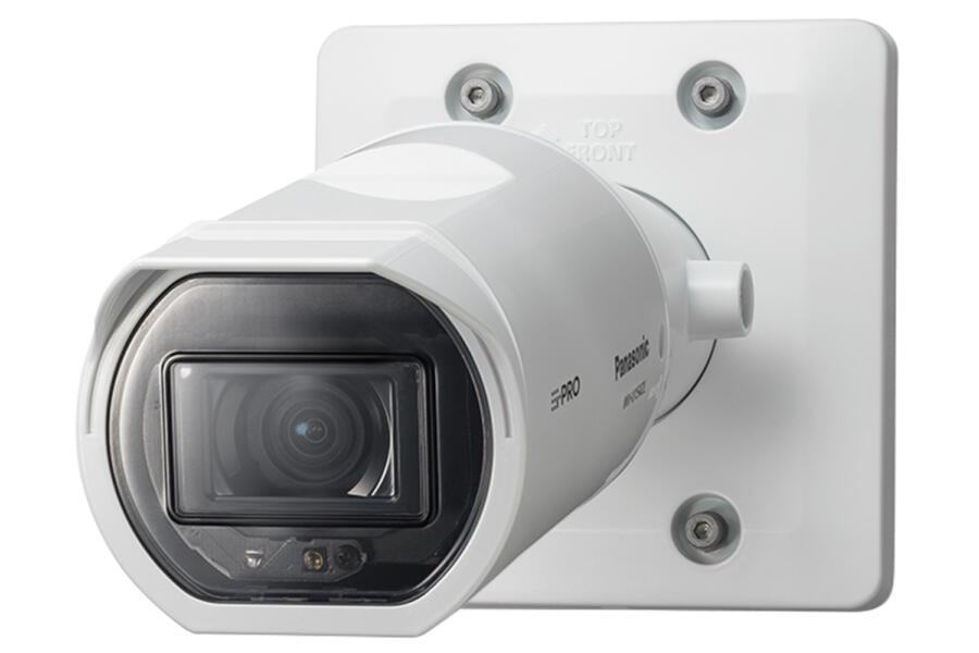 Nueva cámara de seguridad de la Serie U de Panasonic.